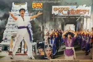 Alluda Majaka - DVD Cover