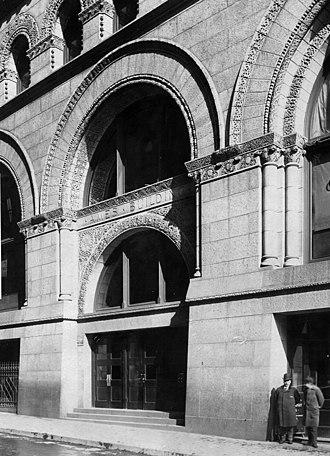 Ames Building - Entrance of Ames Building c.1894