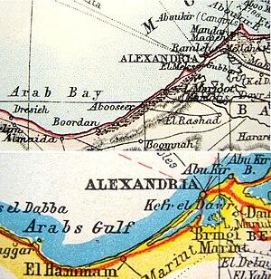 Arab's Gulf - Image: Arab Gulf maps