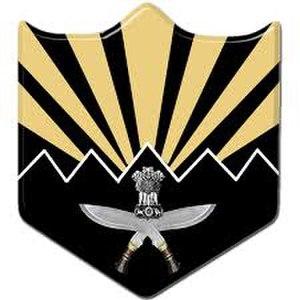 Assam Rifles - Image: Assam Rifles Logo