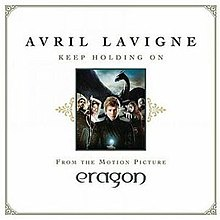 Avril Lavigne — Eragon (studio acapella)