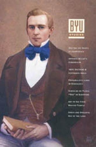BYU Studies Quarterly - Image: BYU Studies