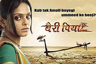 <i>Bairi Piya</i> (TV series)