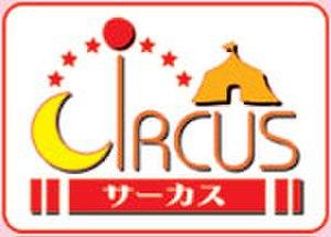Circus (company) - Circus logo.