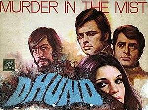 Dhund (1973 film) - Image: Dhund 1973 film