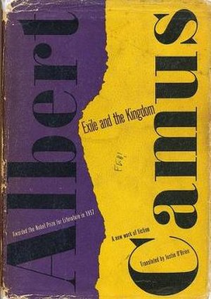 Exile and the Kingdom - First edition, cover art by Paul Rand