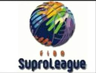 2000–01 FIBA SuproLeague - Image: FIBA Supro League Official Logo
