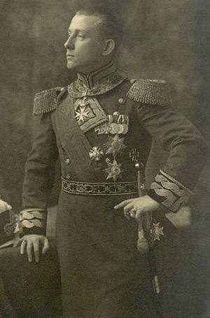 Frederick, Prince of Hohenzollern - Image: Friedrich Hohenzollern 1