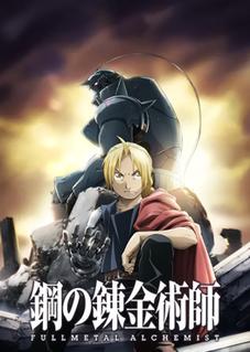 <i>Fullmetal Alchemist: Brotherhood</i> 2009 anime series directed by Yasuhiro Irie