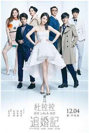 Go Lala Go 2 - Poster