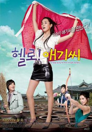 Hello! Miss - Promotional poster