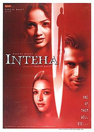 Inteha (2003 film) - Image: Inteha (2003 film)