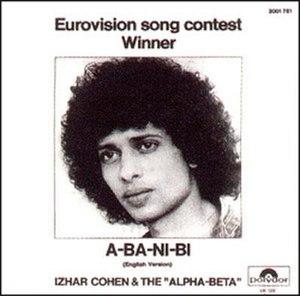 A-Ba-Ni-Bi - Image: Izhar Cohen A Ba Ni Bi