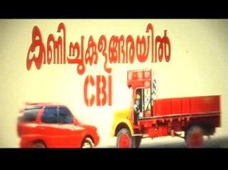 <i>Kanichukulangarayil CBI</i> 2008 film