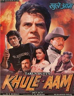 <i>Khule-Aam</i> 1992 Indian film