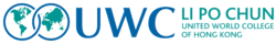 Li Po Chun United World College logo.png