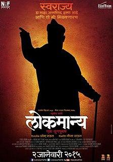 2015 film by Om Raut