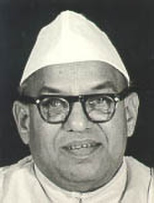 Speaker of the Lok Sabha - Image: M.A.Ayyangar