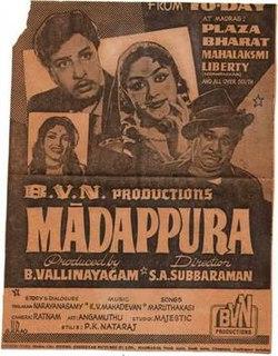 <i>Maadappura</i> 1962 film