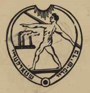 Morgnshtern - Morgnsthern symbol