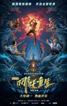 New Gods Nezha Reborn poster.jpg