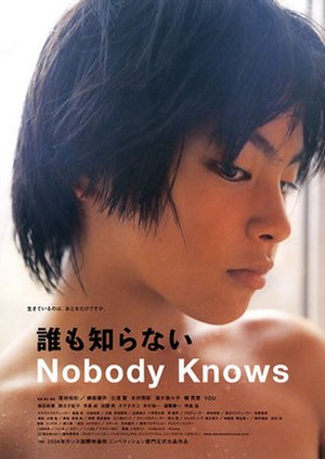 Nobody Knows (2004 film) - Film poster