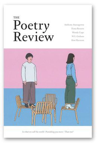 Poetry Review - Image: Poetry Review