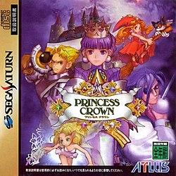 Les Retro Test Jeux Vidéo 250px-Princess_Crown_Sega_Saturn_cover