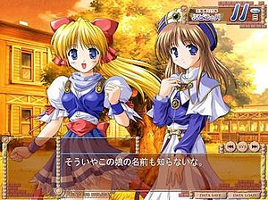 Princess Holiday - Average dialogue and narrative in Princess Holiday depicting Leticia (left) and Shilphy (right).