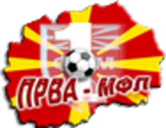 Macedonian First Football League - Macedonian First League's former logo