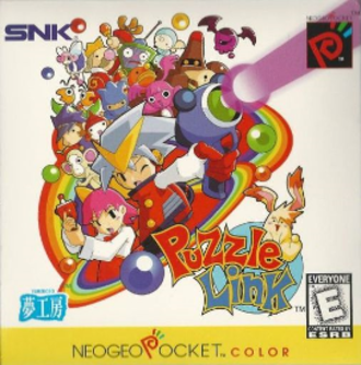 Puzzle Link - North American box art for Puzzle Link