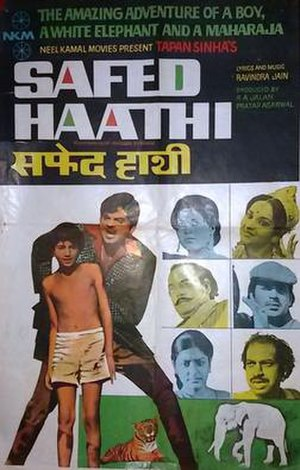 Safed Haathi - DVD Cover