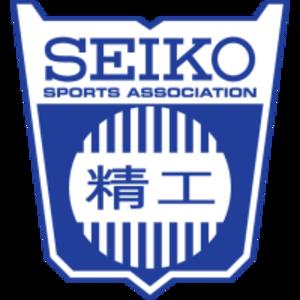 Seiko SA - Image: Seiko SA logo