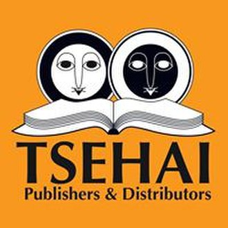 TSEHAI Publishers - Image: TSEHAI Publishers