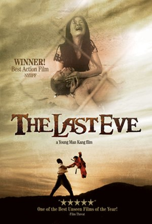 The Last Eve - The Last Eve