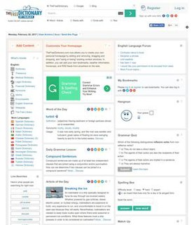 American online dictionary and encyclopedia that gathers information from a variety of sources