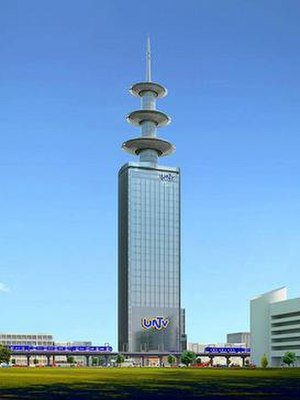 UNTV Broadcast Center - Render of the proposed design for the building