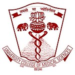 University College of Medical Sciences Logo.jpg