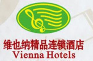 Vienna Hotels - Image: Vienna Hotels Logo
