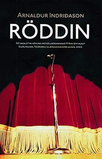 Voices (Indriðason novel) - Image: Voicescover