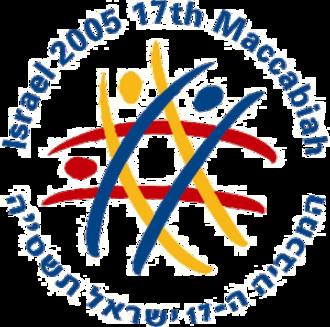 2005 Maccabiah Games - Image: 2005 Maccabiah logo