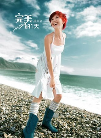 A Perfect Day (Stefanie Sun album) - Image: Aperfectday