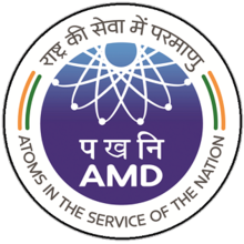 Atomic Minerals Directorate for Exploration and Research Logo.png