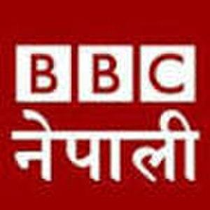 BBC Nepali - Image: BBC Nepali Service Logo