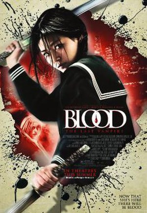 Blood: The Last Vampire (2009 film) - Image: Blood The Last Vampire (2009 movie)