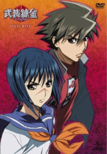 The cover depicts a young man and young woman with stern faces. The young man has brown hair, a black jacket, and a red T-shirt. The woman short blue hair, a scar on her noise, and wearing a sailor uniform.