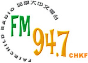 CHKF-FM - Original Fairchild Radio logo, used until 2012.