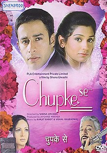 Chupke Se - 2003 Movie Poster.jpg