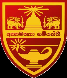 Ananda Sastralaya, Kotte National school in Kotte, Sri Lanka
