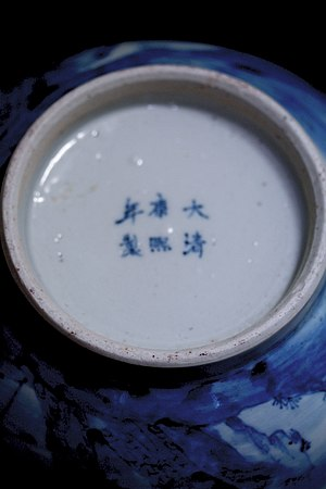 Kangxi transitional porcelain - Early Kangxi Mark